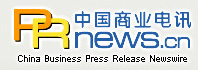 商业电讯(Business Press Release Newswire)